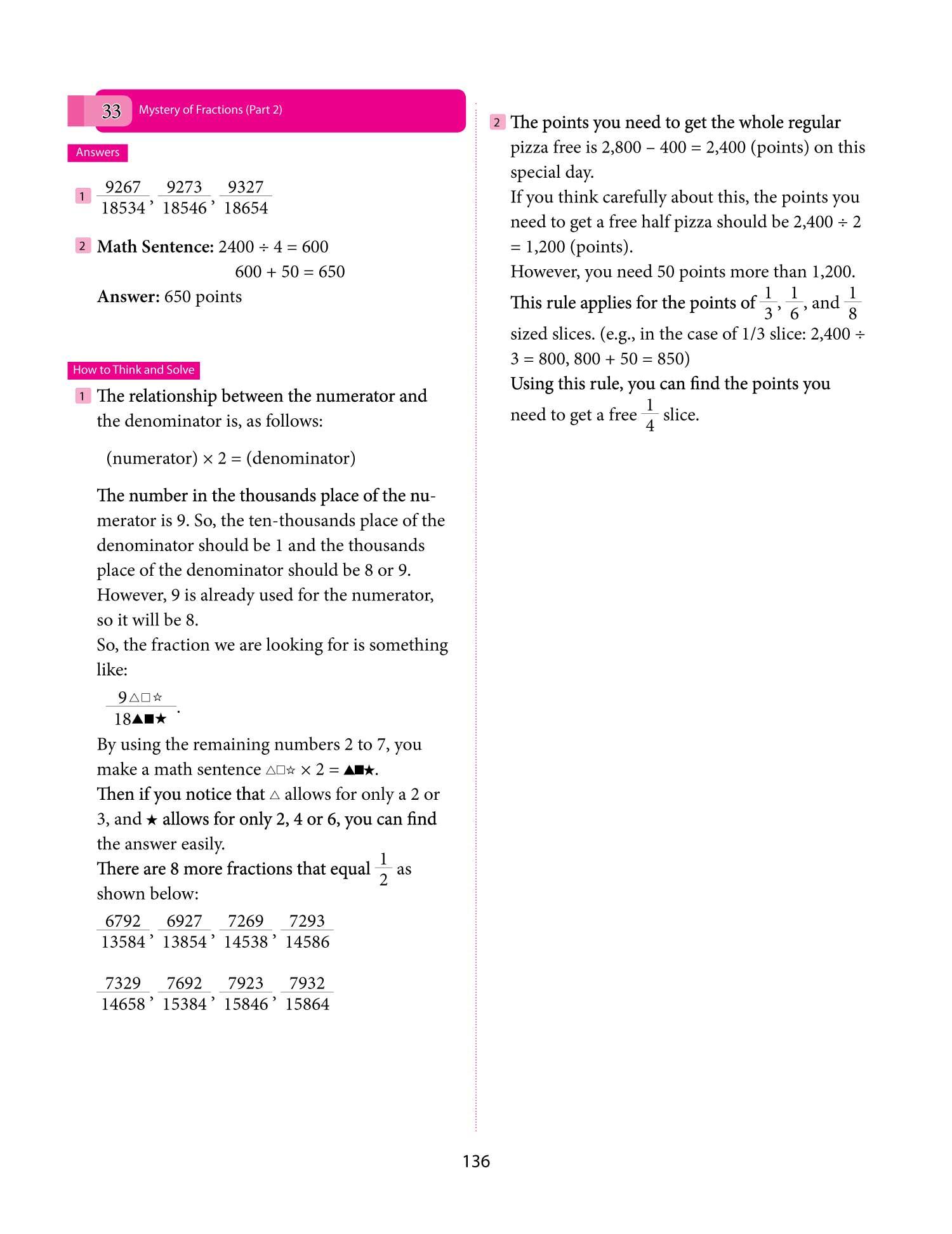 ZoomUpMath Grade5 Answer33