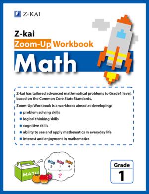 Zoom-Up Workbook Math Grade1